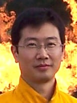 Qiang Xu